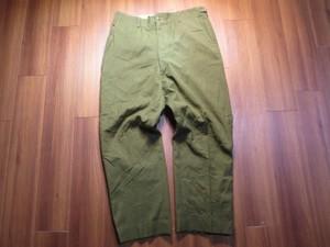 U.S.Field Trousers 100%Wool 1953年 sizeL-Regular