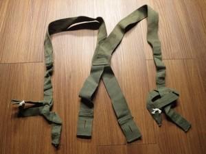 U.S. Suspenders used?
