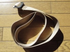 "U.S.Belt Nylon? ""Khaki"" used"