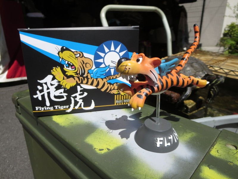"Figure ""Flying Tiger"" Insignia by Tseng weylen new"